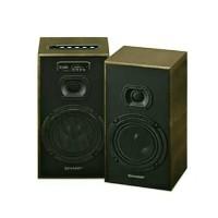 SPEAKER AKTIF SHARP CBOX 625 RADIO FM UBO USB BLUETOOTH Berkualitas