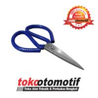 """Gunting Kodok 7"""" / Gunting Seng / Gunting Serbaguna (Top Quality)"""