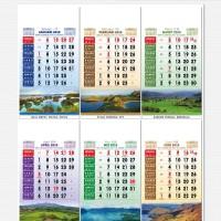 Kalender Kerja Exclusive 2019 Tema Pemandangan Alam Indonesia