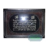 Kaligrafi Ayat Kursi Fiber Oval Coklat Original Handmade Ekslusif