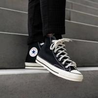 Jual Sepatu Sneakers Converse 70's