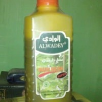 Harga al wadey madu asli hutan super 1 kg | Pembandingharga.com