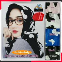 Hijab Online Shop Ecer / Grosir