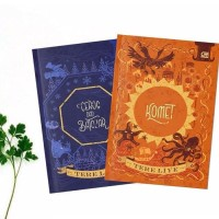 Paket Novel Komet - Ceros dan Batozar. Tere liye best seller Gramedia