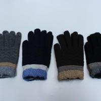 Sarung Tangan Wool Rajut Salur