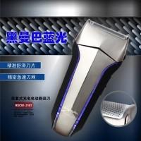 NEW Cukuran Kumis Jenggot Shengfa RSCW 2107 Electric Shaver