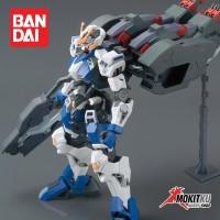 HG IBO 1/144 Gundam Dantalion