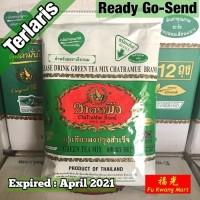 Thai Green Tea Mix Number One Chatramue Brand 200 gram