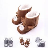 PW61 - Prewalker boots panda shoes baby boy girl