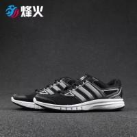 Sepatu Pria Original Running Adidas Crazy Train Elite M Boost Ba8003 ... c5beb0f46