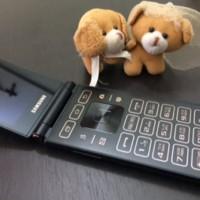 Ready HP flip Samsung Galaxy Folder 2 Korea HP Flip Android stock