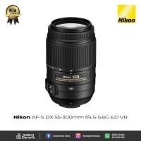 [NEW] Nikon AF-S DX NIKKOR 55-300mm f/4.5-5.6G ED VR