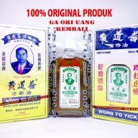 Wong To Yick ( Wood Lock Oil ) - Minyak Urut Pegel Linu - Encok Dll