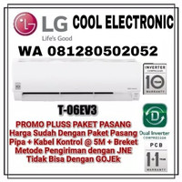 AC LG 1/2 PK T-06EV3-AC DUAL INVERTER SMART-FREON R32-MURAH