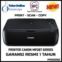 CANON MP287 PIXMA MP 287 ALL IN ONE PRINTER