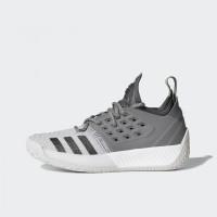 353460abc5c9 Sepatu Basket Adidas Harden Vol. 2 Junior Concrete Original AP9842