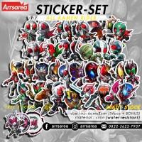Sticker SET COMPLETE ALL kamen rider