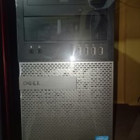 Pc cpu komputer built up dell intel core i3 siap pakai