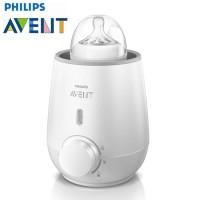Jual Philips Avent Fast Bottle Warmer - Penghangat Botol Susu SCF355 - 00 Murah