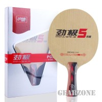 RAKET BET PINGPONG TENIS MEJA NEW DHS POWER-G5 PG5 ALC - ORIGINAL