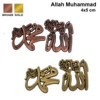 Souvenir Asesoris Mahar BS-902 Lafadz Allah Muhammad uk.4x5 cm Bronze