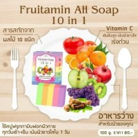 Harga fruitamin soap 10in1 by wink white original | Hargalu.com