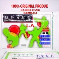 Koyo / Plester Sung Shen Pai Tsao Kao ( Made In Taiwan )
