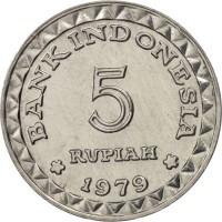 Uang kuno untuk mahar: 5 Rupiah 1979