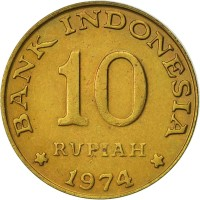 Uang Kuno untuk mahar, 10 Rupiah Tabanas Kuning