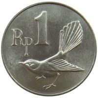 Uang koin kuno untuk mahar 1 Rupiah 1970