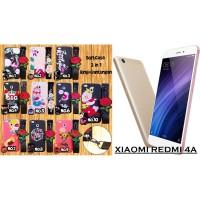 CUSTOM CASE CASING HP CASE HP AKSESORIS HP Xiaomi Redmi 4A 4A Prime