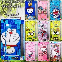 CUSTOM CASE CASING HP CASE HP AKSESORIS HP VIVO V5 V5S / V7 / V7 PLUS