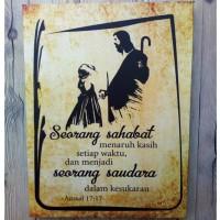 HIASAN DINDING SEORANG SAHABAT