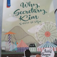 Novel why secretary kim 1