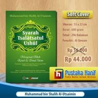 Harga buku syarah tsalatsatul ushul mengenal allah rasul dan agama   antitipu.com