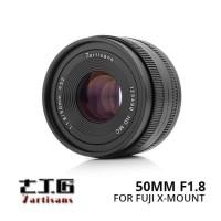 [NEW] 7artisans 50mm F1.8 For Fujifilm X-Mount @Gudang Kamera Malang