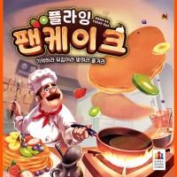 YUMMY YUMMY PANCAKE (Original Board Game)
