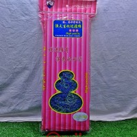 japmat Japan Mat busa Filter kolam aquarium murah