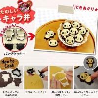 Cetakan Kue Roti Kering Biscuit Cutter Cookies Motif Animal Panda Mold