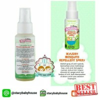 Ikyusan Mosquito Repellent Spray 50ml