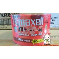 DVD Maxell 50 + 5