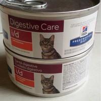 Harga i d hills wet food kucing | antitipu.com