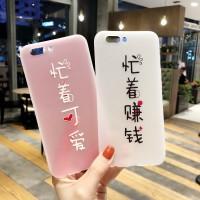 Vivo V9 V5s V5 V7 Plus Y71 3D Relief Simple Chinese Letter Soft TPU