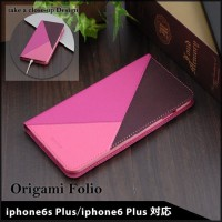 Aprolink iPhone 6 Plus Origami Folio - Red