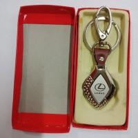 Gantungan kunci Gift