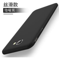 Case Black Matte Samsung Galaxy J7 Max