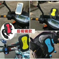 LIMITED Holder hp gps universal fly di stang spion sepeda moto bry