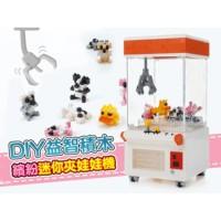 Harga arcade game claw machine doll mesin capit boneka lego kw zrk | Pembandingharga.com