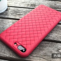 Oppo A3S /A5 2018 Woven Line Leather Slim Tipis soft Casing hp Anyam