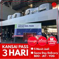 JAPAN KANSAI PASS 3 HARI (DEWASA) | JR Kansai Area Pass Jepang